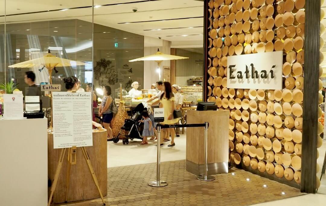 EatThai Bangkok